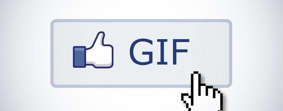 Facebook actualiza y los gif en comentarios son la novedad