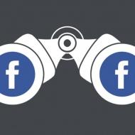 ¿Facebook nos está espiando?