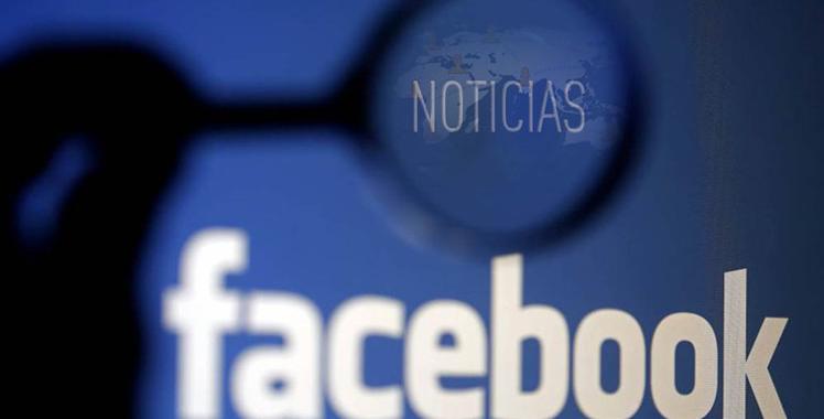Facebook te dirá los artículos y noticias que sí son confiables