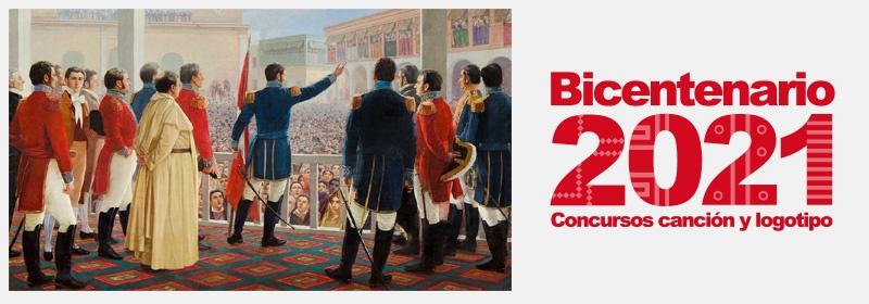 Los 200 años de independencia en un logotipo